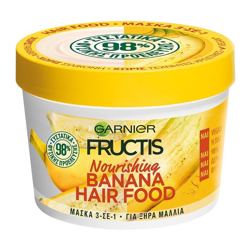 Fructis Hair Food Banana Μάσκα Μαλλιών 3σε1 390ml