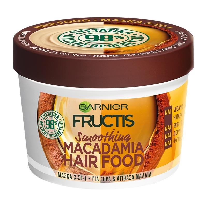 Fructis Hair Food Macadamia Μάσκα Μαλλιών 3σε1 390ml
