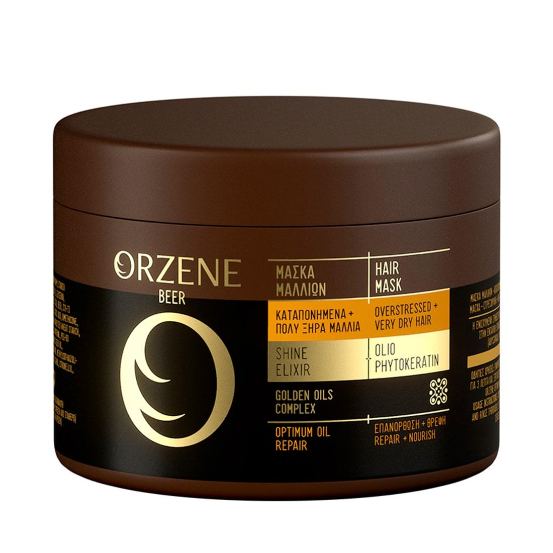 Mask Optim Oil Rep 250ml