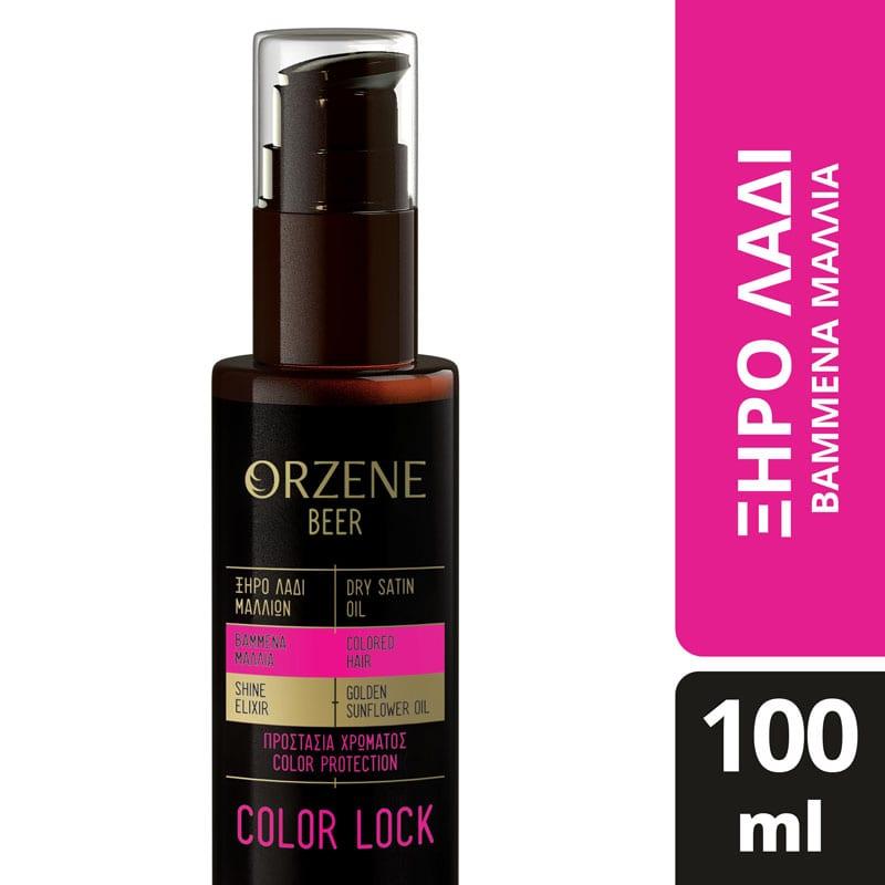 Oil Dry Sat Color Lock 100ml