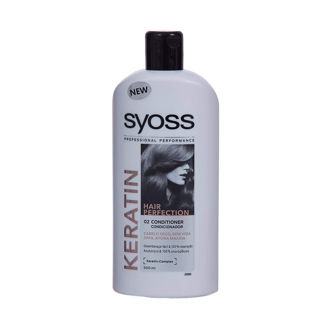 Keratin Conditioner 500ml